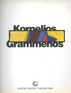 Kornelios Grammenos 1984-1998
